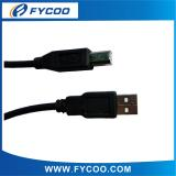 USB A MALE TO USB B MALE CABLE
