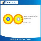 GJFJBV Indoor Fiber Optic Cable _Zip-cord Cables